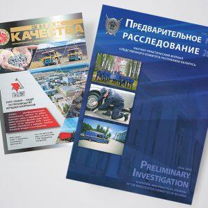 журналы, печать журналов