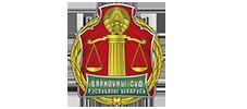 Верховный суд Республики Беларусь
