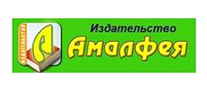 Амалфея