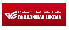 Издательство Вышейшая школа