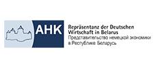 Представительство немецкой экономики в республике Беларусь