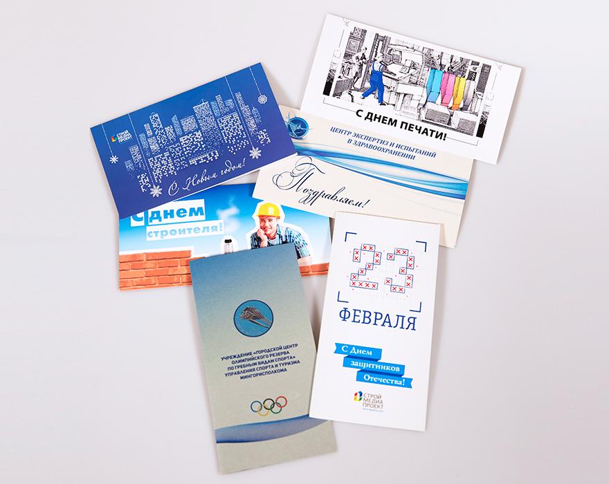 Печать открыток типография казань