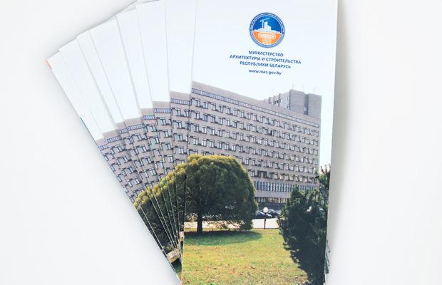 Буклеты после печати