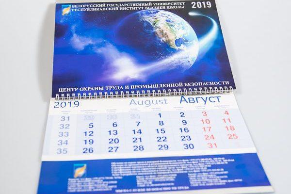 Календарная сетка на 2021 год