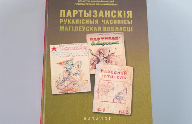 Печать книг о войне