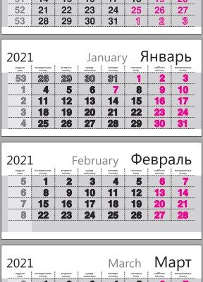 Календарная сетка №1